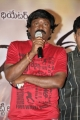 Yuddam Movie Press Meet Stills