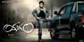 Actor Nischal in Yugam Telugu Movie Wallpapers