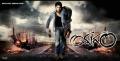 Telugu Hero Nischal in Yugam Movie Wallpapers
