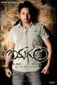 Telugu Actor Nischal in Yugam Movie Posters