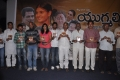 Yugmali Telugu Movie Audio Launch Stills
