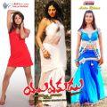 Prajwal Devaraj, Haripriya, Sanjana & Radhika pandit in Yuvakudu Movie Wallpapers