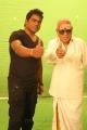 Yuvan & MSV Special Dance Stills in Thillu Mullu Movie