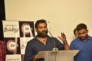 Director Bharath Mohan @ Zee5 Igloo Web Series Screening Press Meet Stills