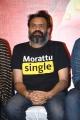 Premji @ Zombie Movie Audio Launch Photos