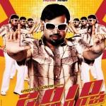 2010 Bhagyaraj Movie Posters, 2010 Bhagyaraj Wallpapers, Stills