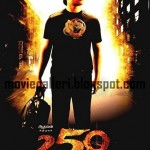 250 Tamil Movie Posters Stills Images Photo Gallery wallpapers