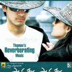 Aridhu Aridhu Movie Posters, Aridhu Aridhu Movie Wallpapers, Aridhu Aridhu Movie Stills