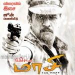 Arjun Maasi Tamil Movie Posters, Maasi Movie Stills, Maasi Movie gallery