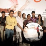 Baana Kaathadi Audio Launch Stills, Baana Kaathadi Audio Launch Photo gallery
