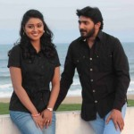 Doo Tamil Movie Stills