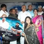 Gowravargal Movie Audio Launch Stills, Gowravargal Audio Launch Photo Gallery