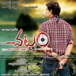 Jagapathi Babu Chattam Movie Wallpapers, Chattam Movie Posters