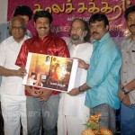 Kalachakram Book Launch Stills, Kalachakram Book Launch Photo Gallery
