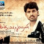 Kalingathu Parani Movie Posters, Kalingathu Parani Stills, Kalingathu Parani Photos