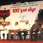 Kandhasamy 100 days Function Event Gallery, Stills, Pics, photos