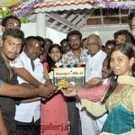 Koditta Idam Movie Launch Stills, Koditta Idam Movie Launch Photos