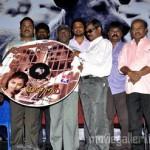 Maattram Movie Audio Launch Stills, Maattram Movie Photo Gallery
