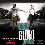 Madhil Mel Poonai Movie Posters