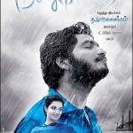 Mallukattu Movie Posters, Mallukattu Tamil Movie Wallpapers