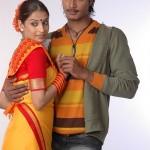Manase Mandaram Movie Stills, Akanksha Manase Mandaram Photos