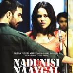 Nadunisi Naaigal Posters, Nadunisi Naaigal Wallpapers, Stills