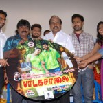 Padakasalai Movie Audio Launch Event Stills, Pics, Photos