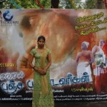 Panja Pandavargal Movie Launch Pics, Images, Photo Gallery, Stills
