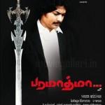 Paramathma Tamil Movie Posters, Paramathma Movie Wallpapers, Paramathma Stills