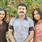 Pattathu Rani Tamil Movie launch Stills, Photo Gallery