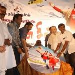 CM Releases Pen Singam Audio Event Gallery, Pen Singam Audio Launch Stills