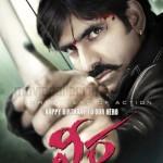 Ravi Teja Veera Movie Wallpapers, Veera Telugu Movie Posters