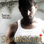 Sevarkkodi Movie Posters, Sevarkkodi Movie Wallpapers