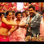 Surya Singam Wallpapers
