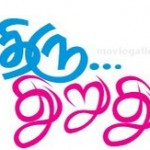 Thiru Thiru Thuru Thuru movie photo gallery