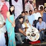 M Karunanidhi at Vamsam Audio Launch Stills, Vamsam Audio Launch Photo Gallery