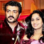 Ajith Shalini at Sidney Sladen Birthday Bash