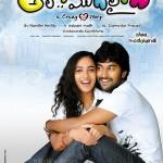 Ala Modalaindi Wallpapers, Ala Modalaindi Telugu Movie Wallpapers