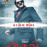 Asal Audio launch Posters, Stills, Images, wallpapers
