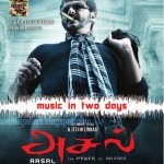 Asal Audio Songs release on Jan 4 Posters, Stills, Images, wallpapers