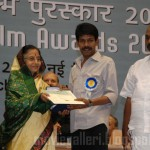 Bala, Gautham Menon at 56th National Awards 2010 photo gallery