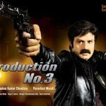 Balakrishna New Movie Wallpapers, Balakrishna Latest Movie Wallpapers