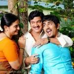 Siddharth Bava Movie Latest Photos, Bava Telugu Movie Stills, Pics
