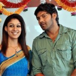 Boss Engira Baskaran Stills, Boss Engira Baskaran Movie Gallery
