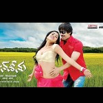 Don Seenu Wallpapers, Don Seenu Movie Wallpapers, Poster Designs