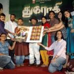 Drohi Audio Launch Stills, Drohi Movie Audio Launch Photo Gallery