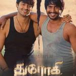 Drohi Tamil Movie Wallpapers, Drohi Movie Stills, Posters