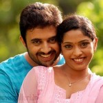 Eesal Tamil Movie Stills, Eesal Movie Photo Gallery, Eesal Movie Pictures