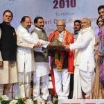 ANR Award to K Balachander Stills
