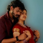 Kaal Kolusu Movie Stills, Pics, Photo Gallery